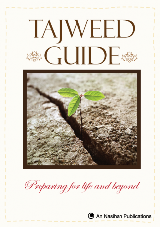 Tajweed Guide