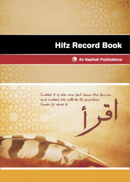Hifz Record Book