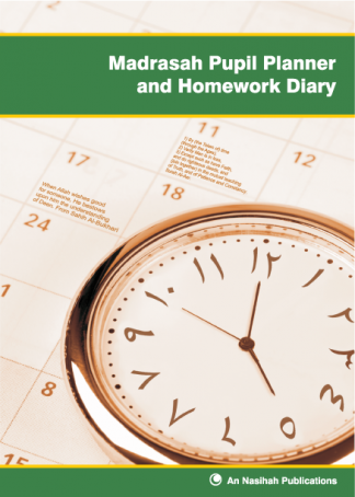 Madrasah Pupil Planner & Homework Diary